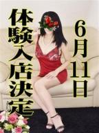黒薔薇夫人 日本橋店