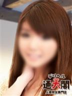 倉田沙瑛子(さえこ)の風俗嬢情報を見る