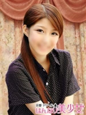 デリヘル 京都 京都 デリヘル はんなり美少女 あやこ