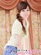 京都 デリヘル はんなり美少女