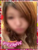 名古屋市発 美巨乳クラブ アップルパイのユア 新人!美巨乳Eカップさん 「激安! 美巨乳クラブアップルパイ」