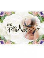 3月19日18時面接・体験奥様の風俗嬢情報を見る