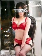 MIKADO『ミカド』