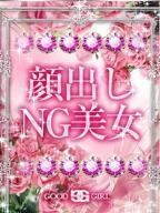 グッドガール 『大阪デリヘルGood Girl』通称GG大阪では可愛い系から綺麗系まで! 素人・ギャル・ロリっ娘・巨乳等々お客様のニーズに合うように幅広く様々なタイプの女の子が多数在籍♪