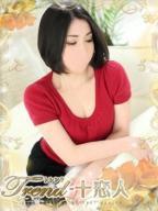 蒼井 十恋人〜トレンド〜 今がトレンドなひとときの恋人を見つけてください。