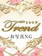 十恋人〜トレンド〜