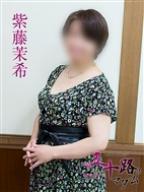 紫藤茉希の風俗嬢情報を見る