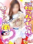 さら☆当店NO.1アイドル候補♪