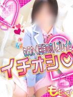 なごみ☆北陸TOPの透明感♪の風俗嬢情報を見る