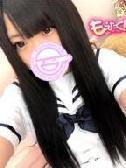 まろん☆黒髪エロリン少女♡
