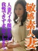 亜矢 可愛いエロ妻