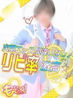 りこ☆地元未経験の期待のエース♡の風俗嬢情報を見る