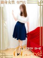 小川 渚の風俗嬢情報を見る