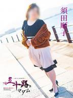 須田順子の風俗嬢情報を見る