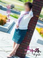安田チヨの風俗嬢情報を見る