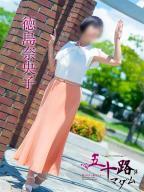 徳島奈央子の風俗嬢情報を見る