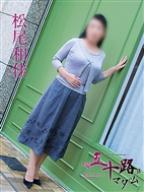 松尾和佳の風俗嬢情報を見る