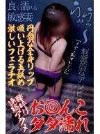 実羽(miwa)の風俗嬢情報を見る