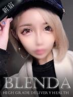 CLUB BLENDA(ブレンダ) 新宿店