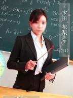 本田 花梨の風俗嬢情報を見る