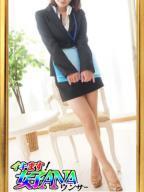 岡田 夢華の風俗嬢情報を見る