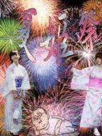 夏姫祭の風俗嬢情報を見る