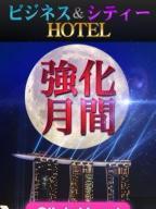 ビジネスホテル割の風俗嬢情報を見る