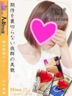 みわ奥様【4/29入店】の風俗嬢情報を見る