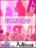 みね奥様【8/13入店】の風俗嬢情報を見る