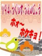 794うぐいす上野城♪の風俗嬢情報を見る