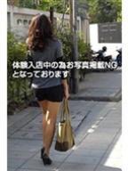 美智子の風俗嬢情報を見る