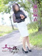 藤田麻衣の風俗嬢情報を見る