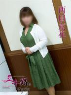 西田友花の風俗嬢情報を見る