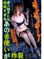 明奈(akina)の風俗嬢情報を見る