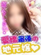 かな☆【写メ日記NG】の風俗嬢情報を見る