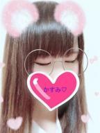 かすみ☆洪水乙女のデリヘル嬢情報を見る