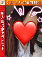 篠宮うるる【小柄美人セラピスト】の風俗嬢情報を見る