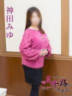 神田みゆの風俗嬢情報を見る
