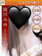 流川みゆ【マシュマロEEEE乳】の風俗嬢情報を見る