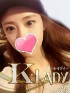 船橋発K-Lady