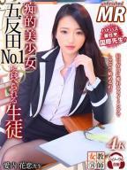 品川 五反田発イケない女教師 東京五反田店