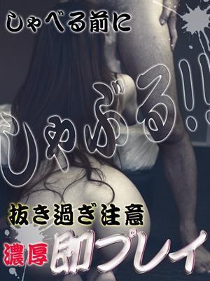 【濃厚即プレイ】【濃厚3P】ドハマリ続出!?